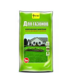 Фаско для газонов азотно-фосфорно-калийное