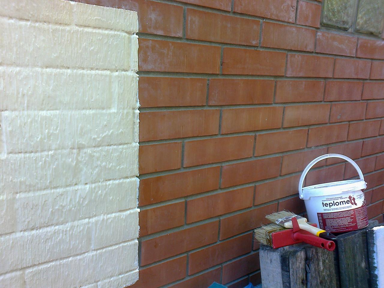 для стен (универсальный материал, пригодный для нанесения на внутренние и наружные поверхности);